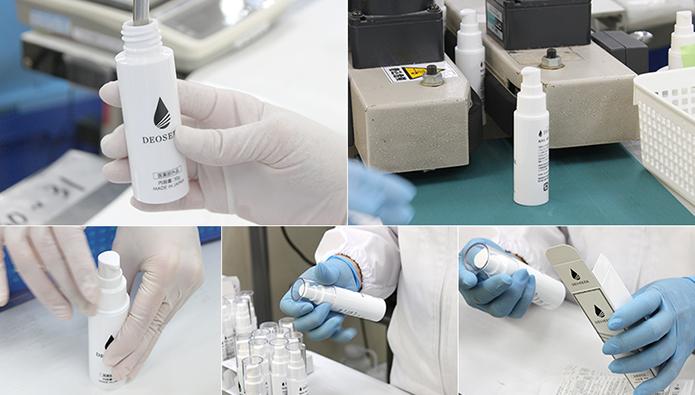 デオシークの消臭効果の検証